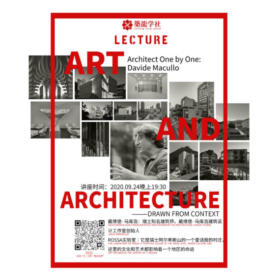 LECTURE CHINA